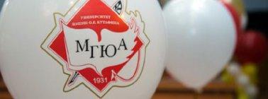 Irina Grinenko made aspeech attheIV Student legal forum