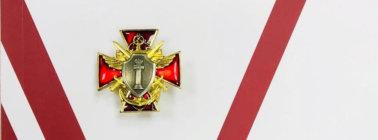 Крест рыцаря юстиции